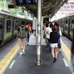 Blind & op reis: Kees in Tokyo, Japan