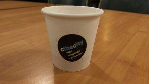 Koffie in Gebarentaal in Amsterdam